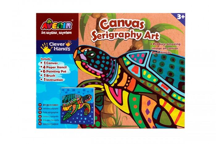 Наборы для творчества Avenir Большой набор для шелкографии Черепаха наборы для творчества avenir набор для гравировки волшебные птички