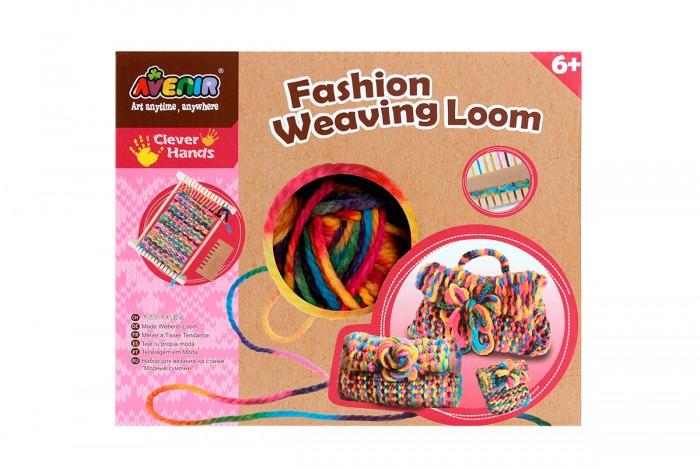 Наборы для творчества Avenir Набор для вязания на станке Модные сумочки