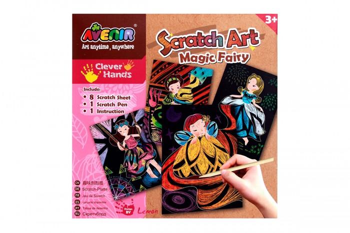 Наборы для творчества Avenir Набор для гравировки Волшебные феи наборы для творчества avenir набор для гравировки волшебные птички