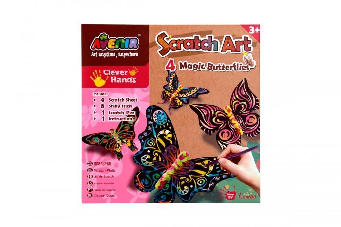 Наборы для творчества Avenir Набор для гравировки Волшебные бабочки наборы для творчества avenir набор для гравировки волшебные птички