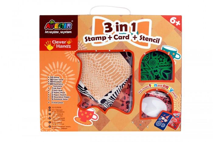 Наборы для творчества Avenir Набор для творчества 3 в 1 Штампы карточки и трафареты набор для детского творчества набор веселая кондитерская 1 кг