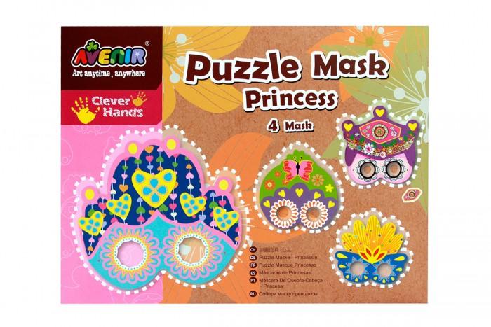 Наборы для творчества Avenir Набор Собери маску принцессы