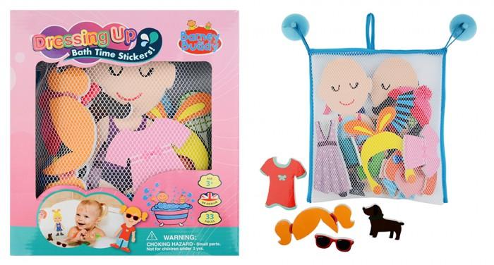 Купание малыша , Игрушки для ванны Barney&Buddy Стикеры для ванны Модные наряды арт: 392484 -  Игрушки для ванны