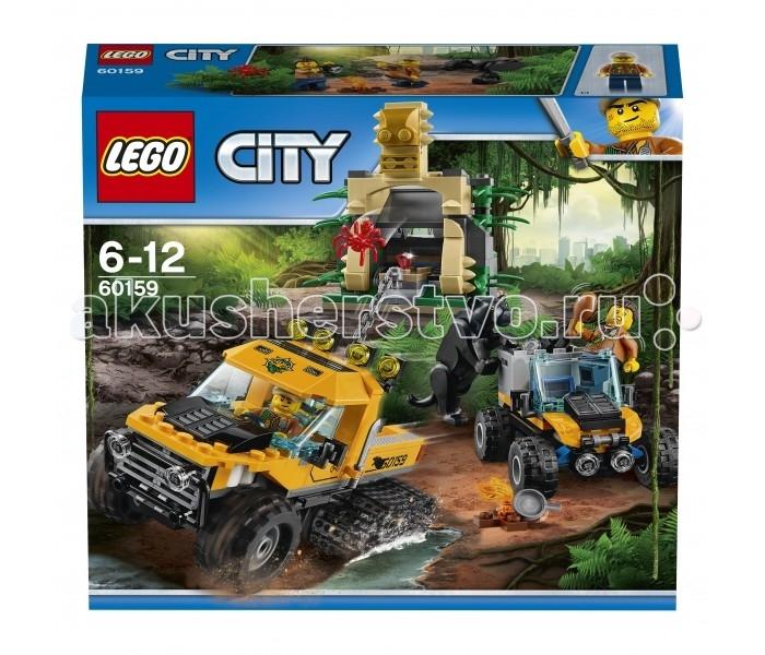 Lego Lego City 60159 Лего Город Миссия Исследование джунглей lego 60139 город мобильный командный центр
