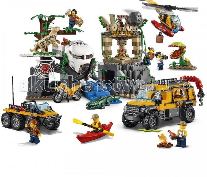 Конструктор Lego City 60161 Лего Город База исследователей джунглейCity 60161 Лего Город База исследователей джунглейКонструктор Lego City 60161 Лего Город База исследователей джунглей украсит собой любой Лего-город и прекрасно дополнит коллекцию.  Особенности: Маленькие исследователи отправятся в таинственные джунгли для расследования авиакатастрофы и поиска храма с сокровищами Из деталей конструктора ребенок соберет небольшой водоем с крокодилами, вокруг которого будут располагаться все остальные объекты: слева видна высокая скала, под которой группа исследователей найдет обломки самолета, а справа - гора с великолепным храмом древней цивилизации на вершине, внутри которого спрятан огромный драгоценный камень. Достичь цели и заполучить сокровище будет непросто Юным исследователям нужно быть начеку: вокруг много диких животных, ядовитых насекомых и опасных ловушек Добраться до самого центра джунглей и справиться со всеми препятствиями помогут: вертолет с реалистичными вращающимися винтами, лебедкой и красными поплавками для посадки на воду, грузовик, на крыше которого можно перевозить имеющийся каяк, а на задней подножке - мотоцикл, и внедорожник с тремя парами колес, детализированной приборной панелью и креплениями для различных аксессуаров В наборе всего 813 деталей, выполненных из качественного пластика и легко соединяющихся между собой. Конструктор рекомендован для детей от 8 лет. Размеры: Размер вертолета: 9 х 23 х 18 см Размер грузовика: 10 х 19 х 7 см Размер мотоцикла: 3 х 6 х 1 см Размер внедорожника: 4 х 12 х 6 см Размер растения: 7 х 5 х 5 см Длина фигурки крокодила: 11 см Длина фигурки леопарда: 8 см Длина каяка: 3 х 6 х 1 см.<br>