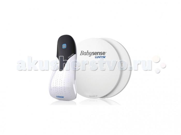 Luvion Монитор дыхания BabySense 5Монитор дыхания BabySense 5Luvion Монитор дыхания BabySense 5 – устройство призванное вовремя предупредить о возникшей проблеме с дыханием или его полной неожиданной остановки у малыша. Согласно статистике в развитых странах показатель таких проблем колеблется от 0,2 до 1,5 случаев на 1000 новорожденных.  Идеально данный Монитор Дыхания будет работать с любой видеоняней. Сама видеоняня обеспечивает аудио и визуальный контроль, а монитор дыхания следит за дыханием и в случае опасности громко предупредит звуковым сигналом об этом, который вы и услышите на вашем родительском блоке  Принцип работы монитора дыхания: Два датчика круглой формы укладываются под матрас ребенка (а он должен быть жесткий – это требование к нормальному и здоровому сну вашего малыша), от них идут провода (которые необходимо спрятать от малыша, что бы он не нанес себе увечья) которые подходят к контрольному блоку, установленному тут же на кроватке, на фиксирующей клипсе Чувствительные сенсоры улавливают каждый вдох малыша и сразу же громким звуковым сигналом сообщат вам, если нарушится ритм дыхания или оно остановится более чем на 20 секунд Звуковой сигнал вы либо услышите сами, либо при работающем детском блоке через динамик на мониторе Управляющий блок работает от четырех батареек размера А и на лицевой панели вокруг кнопки включения имеет световой индикатор, который горит либо синим цветом – когда входит в рабочий режим и чувствует дыхание ребенка либо красным цветом без звука (при сигнале о необходимости замены батареек) или красным цветом с громким звуком (при срабатывании режима опасности).<br>