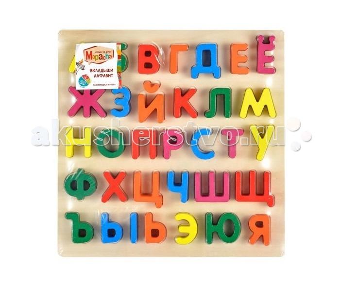 цена на Деревянные игрушки Mapacha Вкладыши Алфавит