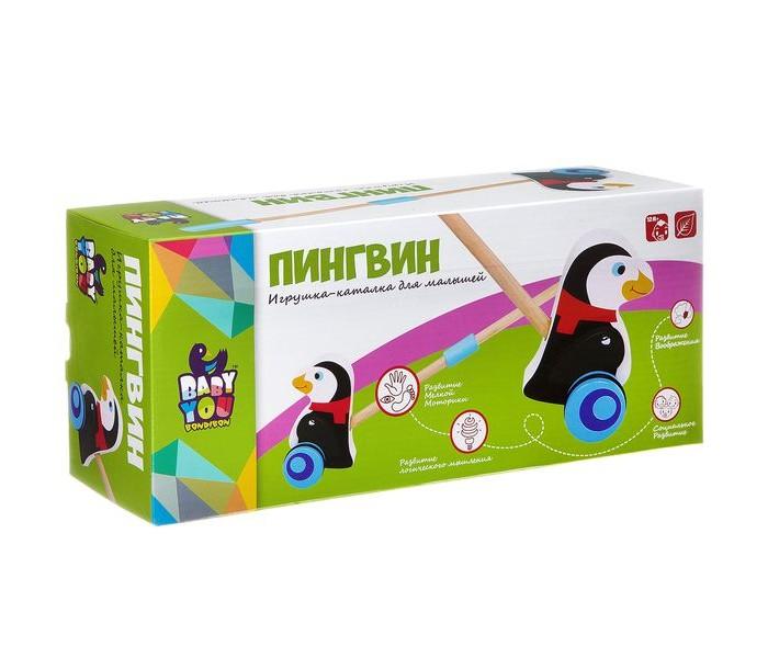 Конструкторы Bondibon Игрушка деревянная каталка с ручкой Пингвин мягкая игрушка пингвин tux купить