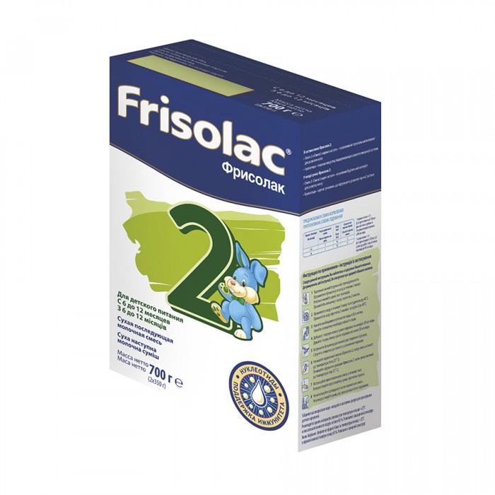 Молочные смеси Friso Заменитель Фрисолак 2 6-12 мес. 700г (картон) заменитель frisо фрисолак ночная формула 400 гр с 0 до 12 мес