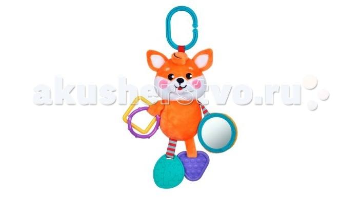 Подвесные игрушки Жирафики с силиконовым прорезывателем и зеркальцем Лисенок подвесные игрушки жирафики с силиконовым прорезывателем и зеркальцем котик