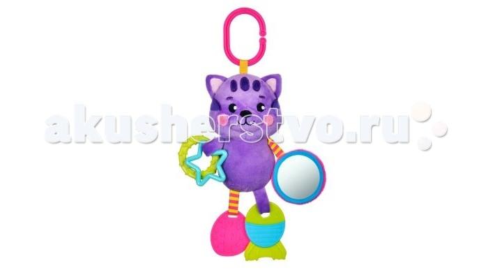 Подвесные игрушки Жирафики с силиконовым прорезывателем и зеркальцем Котик lumion потолочная люстра lumion tamika 3531 3c