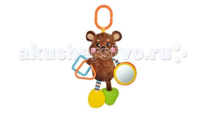 Подвесные игрушки Жирафики с силиконовым прорезывателем и зеркальцем Мишка жирафики развивающая игрушка мишка с силиконовым прорезывателем