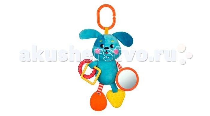 Подвесные игрушки Жирафики с силиконовым прорезывателем и зеркальцем Щенок жирафики развивающая игрушка мишка с силиконовым прорезывателем