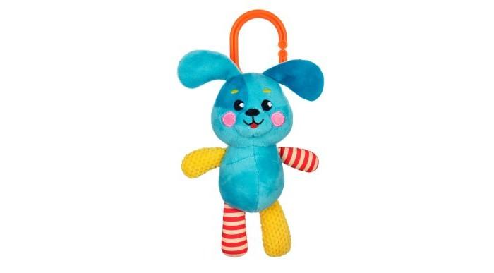 Подвесные игрушки Жирафики с вибрацией Щенок погремушка щенок