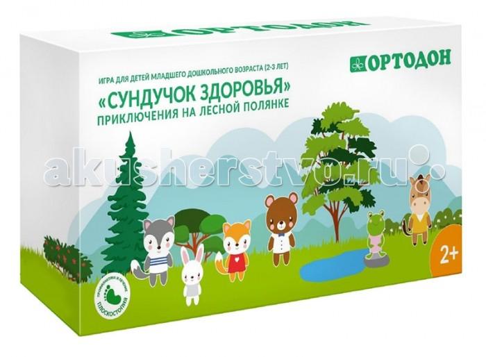 Игровые коврики ОртоДон Модульный массажный Сундучок здоровья. Приключения на лесной полянке brainbox brainbox игра сундучок знаний россия