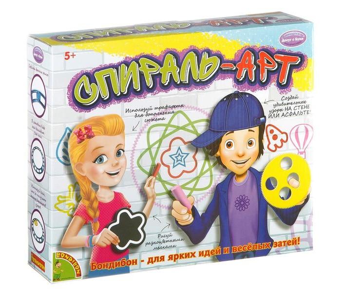 Наборы для творчества Bondibon Набор для детского творчества от Спираль-арт