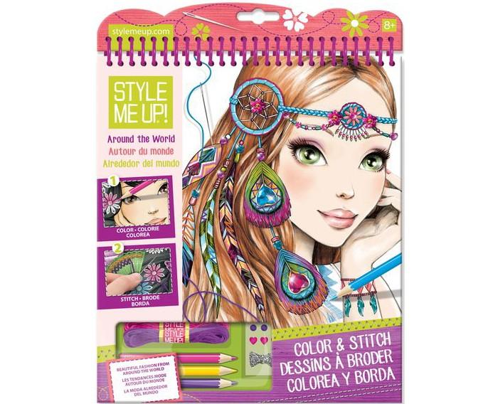 Развитие и школа , Канцелярия Style Me Up Альбом Вокруг света арт: 399634 -  Канцелярия