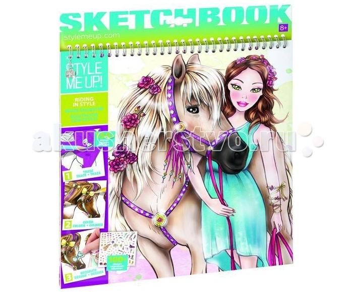 Канцелярия Style Me Up Альбом дизайнера с трафаретами Модная наездница книги эксмо альбом дизайнера твой дизайн футболки