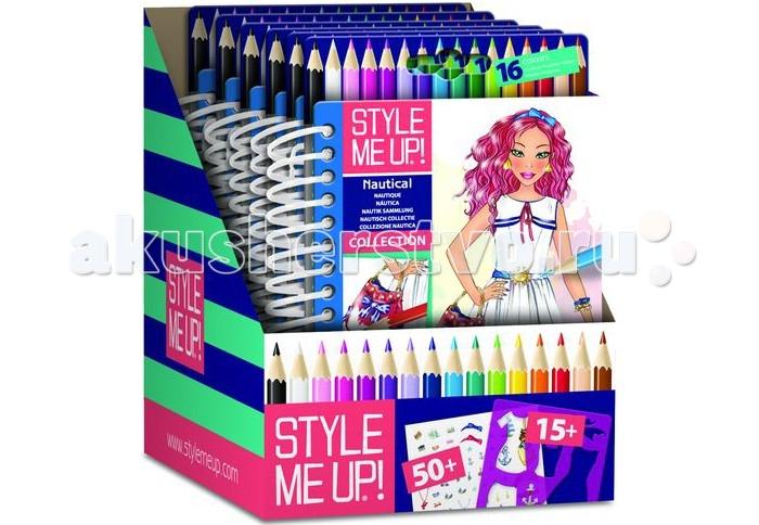 Канцелярия Style Me Up Скетчбук Морская коллекция набор для творчества style me up блокнот визажиста 1478