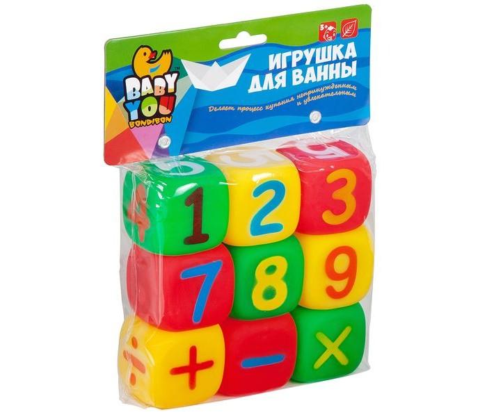 Игрушки для ванны Bondibon Игровой набор для купания кубики Математика 9 шт. игрушки для ванной alex набор игровой для ванны вымой щенка