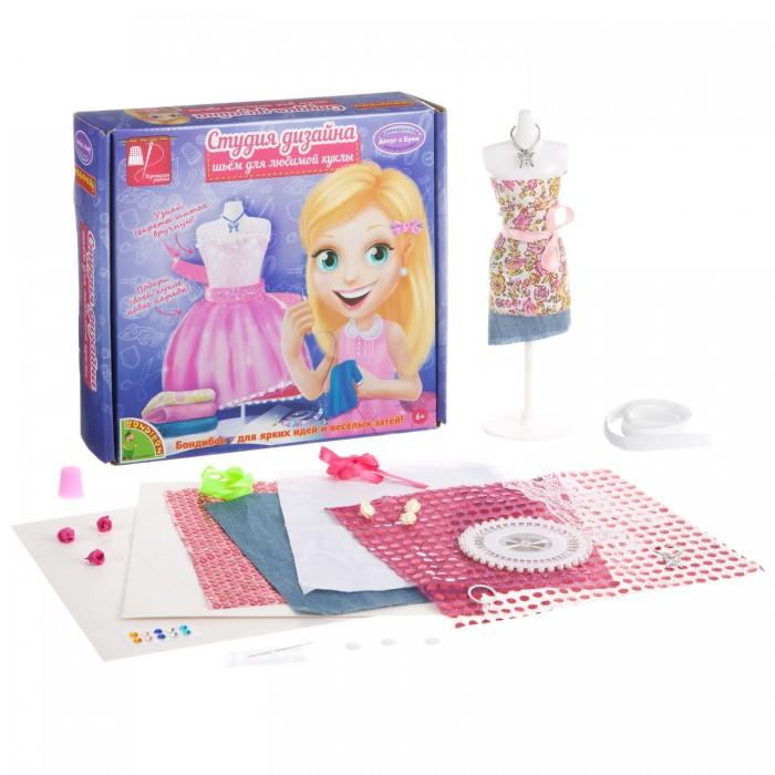Наборы для творчества Bondibon Набор для творчества Студия дизайна Шьем для любимой куклы наборы для поделок bondibon набор для творчества bondibon студия дизайна вечерние платья арт 0002