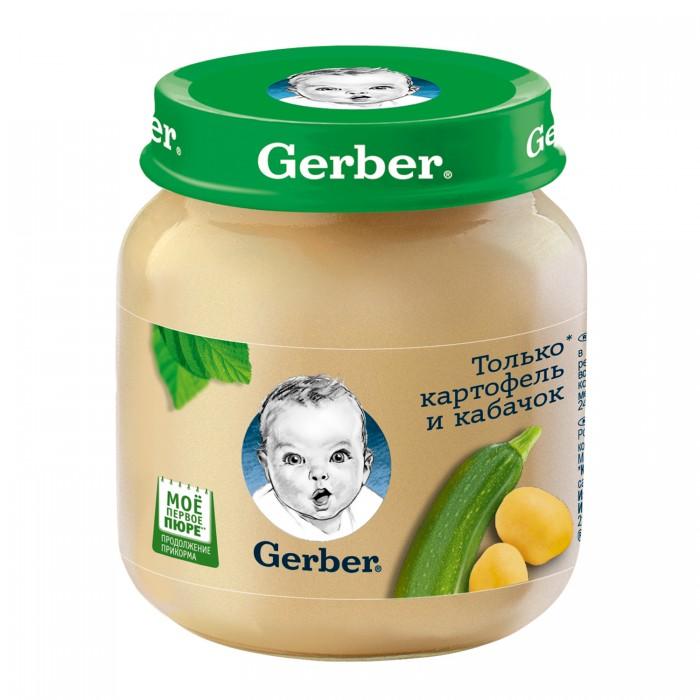 Пюре Gerber Пюре Картофель и кабачок с 5 мес., 130 г молоко фрутоняня обогащенное 2 5% с 8 мес 200 мл