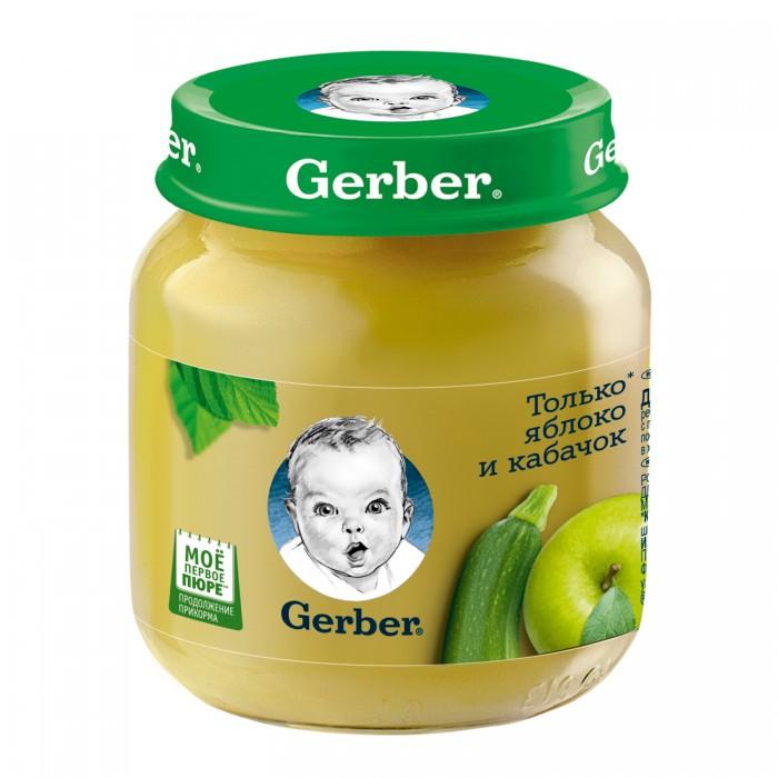 Пюре Gerber Пюре Яблоко и кабачок с 5 мес., 130 г пюре бабушкино лукошко кабачок яблоко с 5 мес 100 г