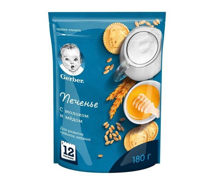 Печенье Gerber Печенье DoReMi с 5 витаминами с 1 года, 180 г креатины qnt креатин creatine monohydrate 100