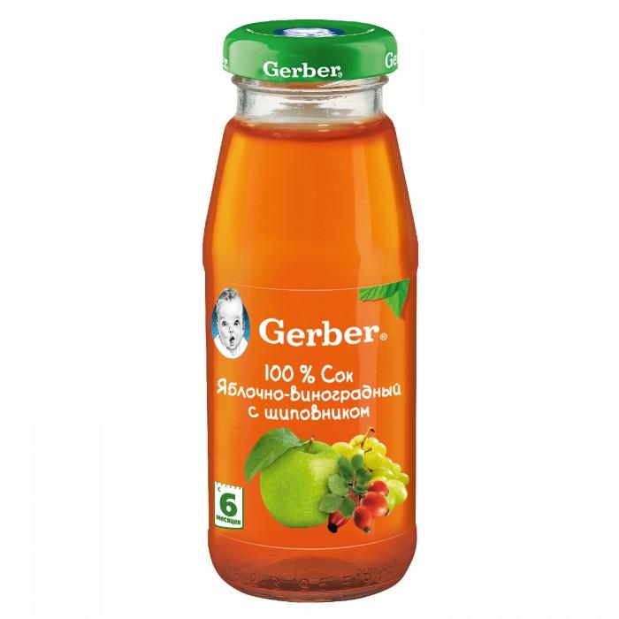 Соки и напитки Gerber Сок яблочно-виноградный с шиповником осветленный с 6 мес., 175 мл хипп сок яблочно малиновый с 5 мес 200мл