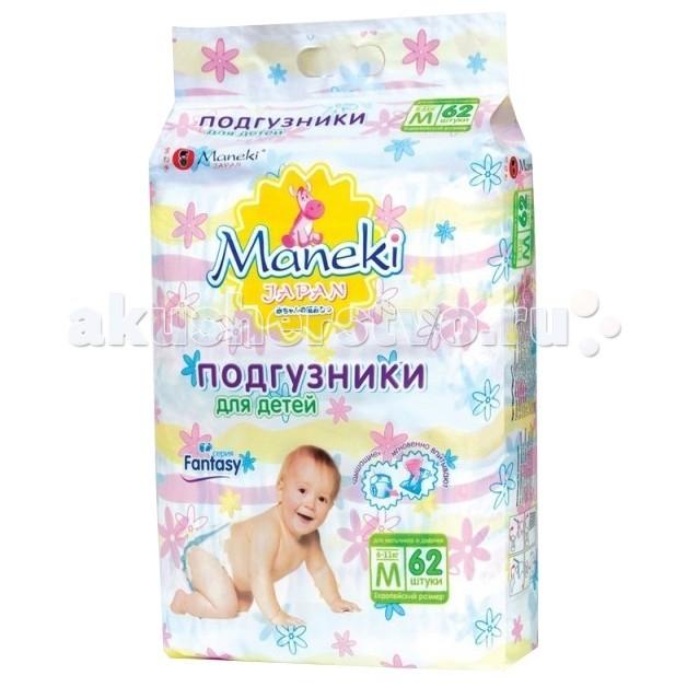 Подгузники Maneki Подгузники Fantasy M (6-11 кг) 62 шт. подгузники maneki fantasy xl 12 кг 48 шт