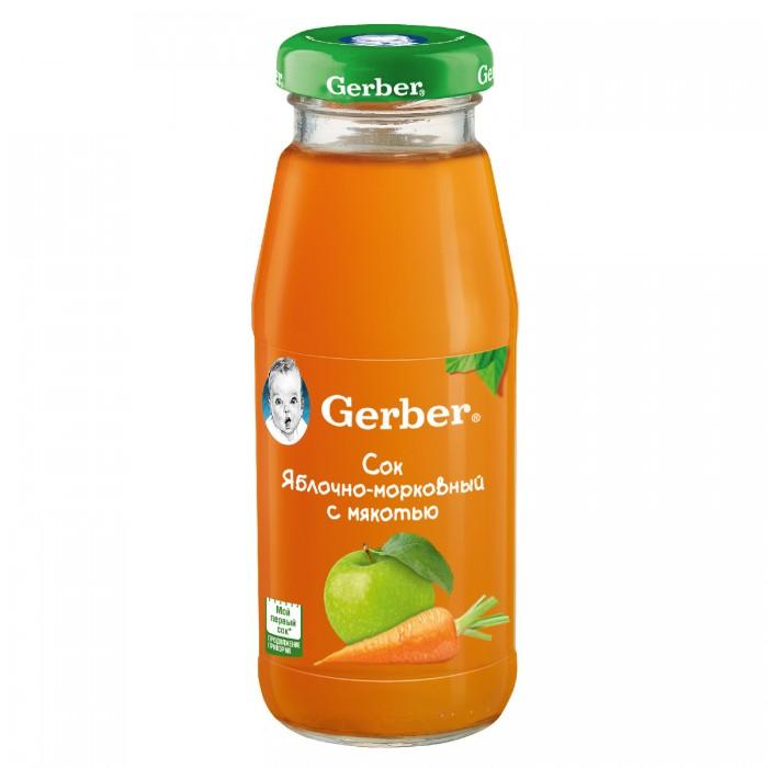 Соки и напитки Gerber Сок яблочно-морковный с мякотью с 5 мес., 175 мл сок gerber яблочно виноградный с шиповником с 6 мес 175 мл