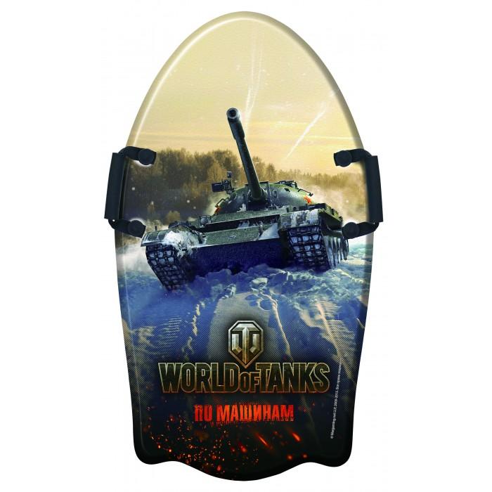 Зимние товары , Ледянки 1 Toy World of Tanks с плотными ручками 92 см арт: 400599 -  Ледянки