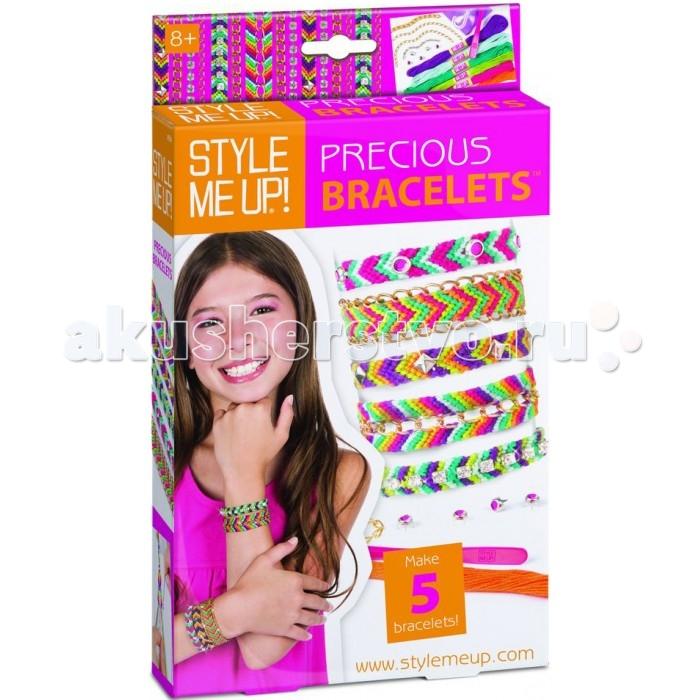 Наборы для творчества Style Me Up Набор Любимые браслеты 5 штук наборы для творчества style me up набор модные браслеты