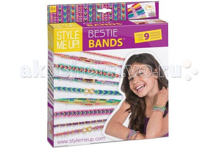 Наборы для творчества Style Me Up Набор Браслеты для лучшей подружки наборы для творчества style me up набор модные браслеты