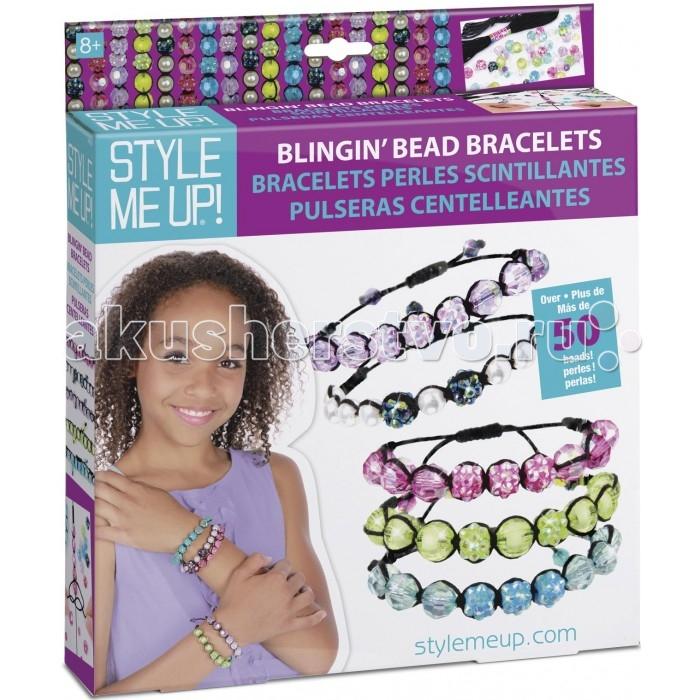 Наборы для творчества Style Me Up Набор Блестящие бусины наборы для творчества style me up набор модные браслеты