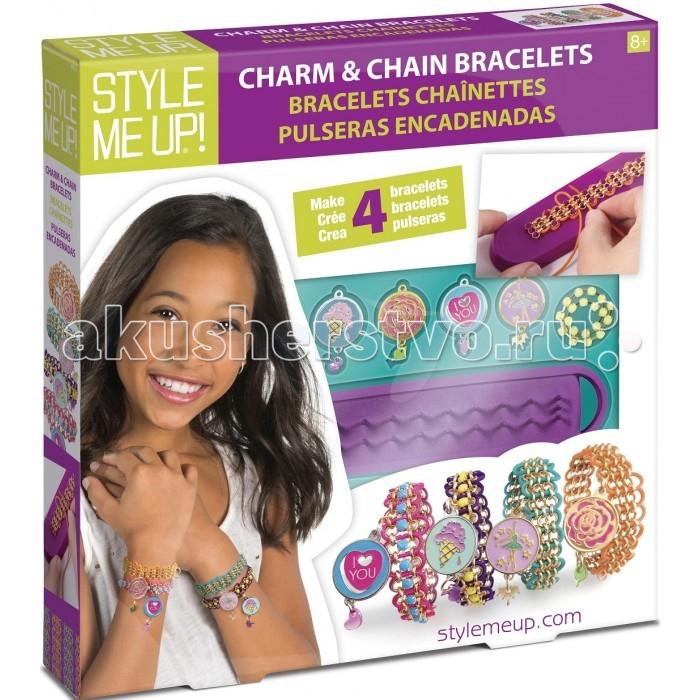 Наборы для творчества Style Me Up Набор Красивые цепочки наборы для творчества style me up набор модные браслеты