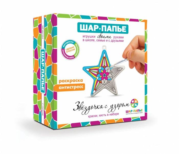 Раскраски Шар-папье Звездочка с узором звездочка для редуктор z 15 в воронеже