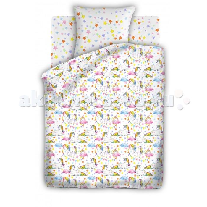 Постельное белье 1.5-спальное Непоседа Единороги 1.5-спальное (3 предмета) непоседа непоседа детское постельное белье 1 5 спальное форсаж