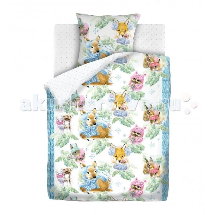 Постельное белье 1.5-спальное Непоседа Зимние зверята 1.5-спальное (3 предмета) непоседа непоседа детское постельное белье 1 5 спальное emoji movie эмоджи стайл