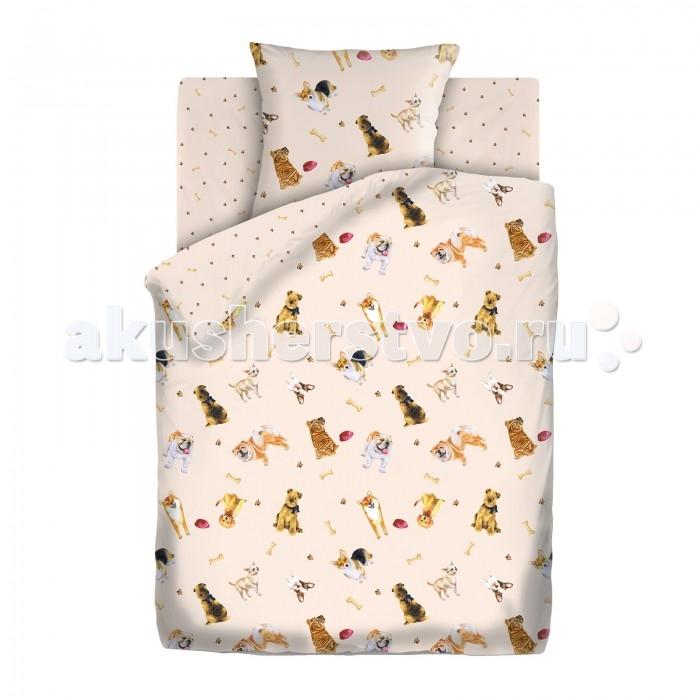 Постельное белье 1.5-спальное Непоседа Собачки 1.5-спальное (3 предмета) непоседа непоседа детское постельное белье 1 5 спальное emoji movie эмоджи стайл