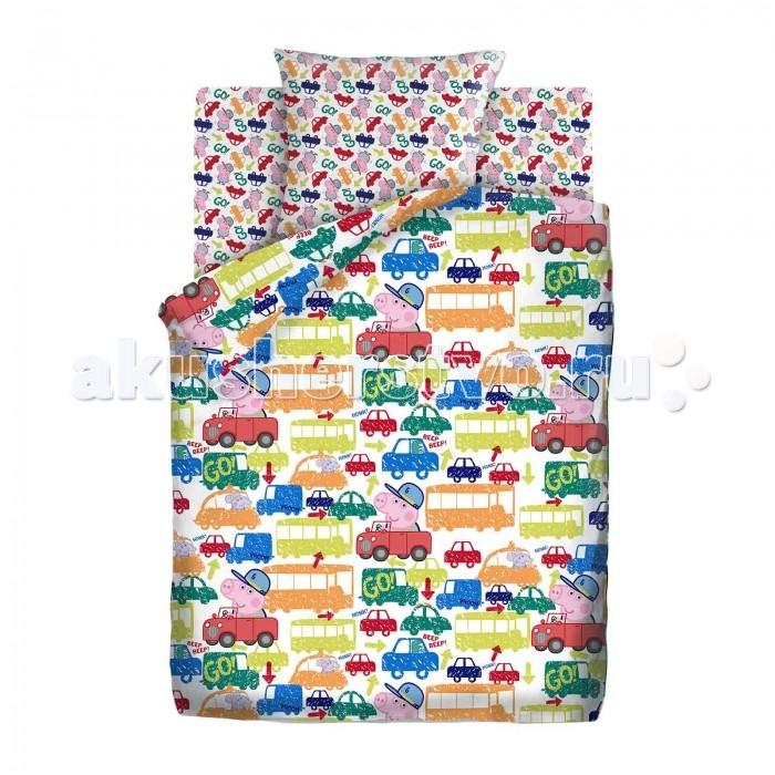 Постельное белье 1.5-спальное Непоседа Свинка Пеппа Джордж за рулем 1.5-спальное (3 предмета) постельное белье 1 5 спальное непоседа смайлы 1 5 спальное 3 предмета