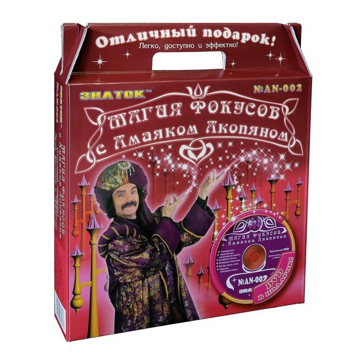 Наборы для творчества Знаток Магия фокусов с Амаяком Акопяном AN-002 магия фокусов с амаяком акопяном 1 зеленый с dvd новосибирск