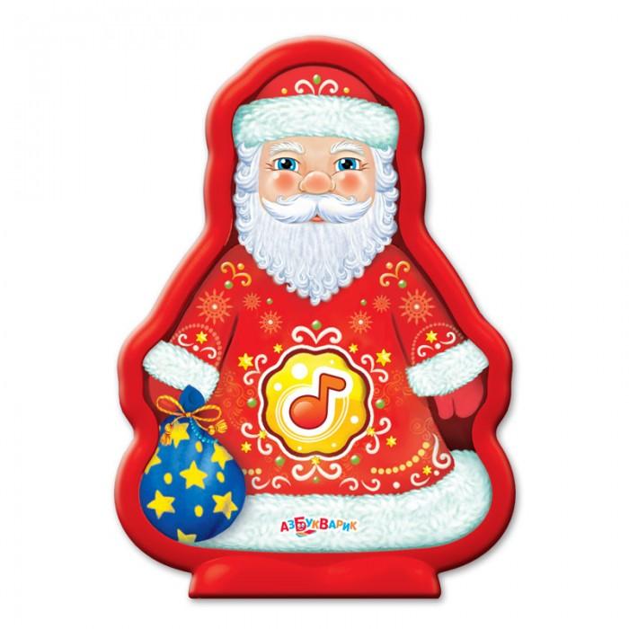 Музыкальные игрушки Азбукварик Новогодние игрушки Дед мороз мягкие игрушки а м дизайн светодиодная игрушка дед мороз