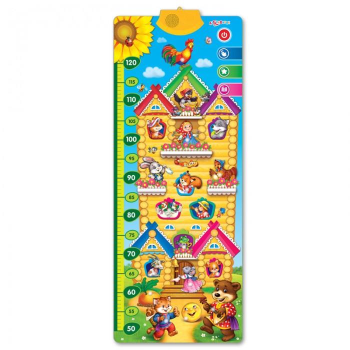 Купить Аксессуары для детской комнаты, Азбукварик Теремок Говорящий ростомер