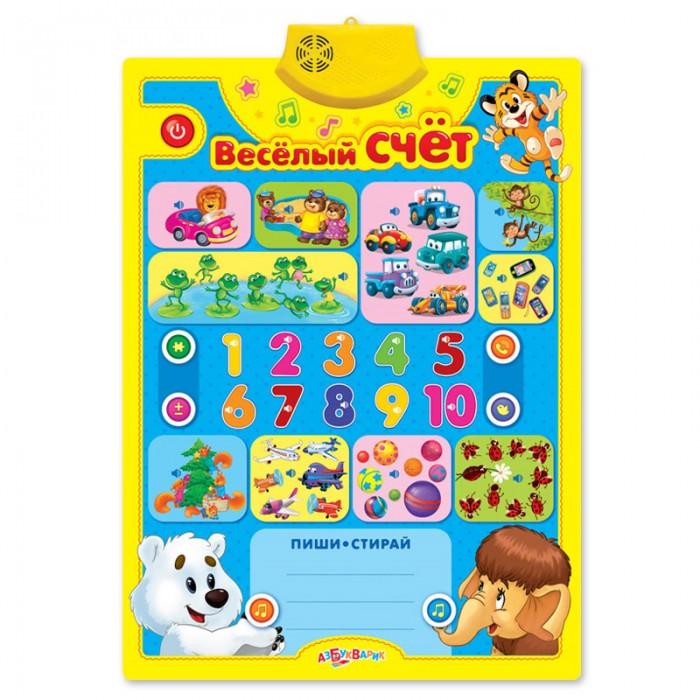 Электронные игрушки Азбукварик Азбука и счет Двухстороний Говорящий плакат азбукварик говорящая умная азбука