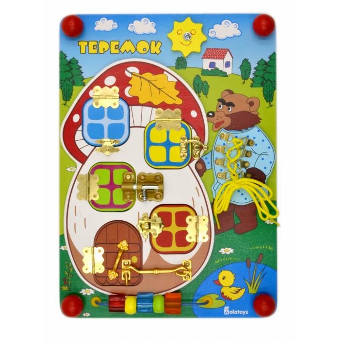 Деревянные игрушки Alatoys Бизиборд Теремок деревянные игрушки теремок геометрические весы