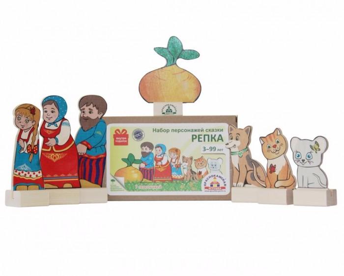 Деревянные игрушки Краснокамская игрушка Набор Персонажи сказки Репка картонная коробка airis press настольная игра волшебный театр репка теремок