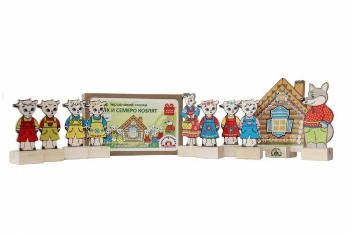 Деревянные игрушки Краснокамская игрушка Набор Персонажи сказки Волк и семеро козлят картонная коробка urban decay all nighter setting спрей для лица для закрепления макияжа all nighter setting spray спрей для лица для закрепления макияжа