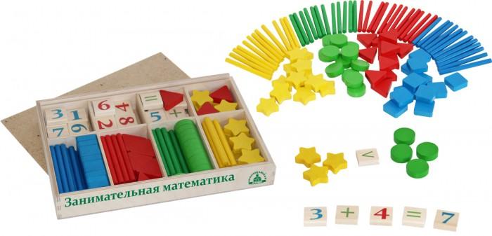 Игры для малышей Краснокамская игрушка Обучающий набор Занимательная математика, Игры для малышей - артикул:405559