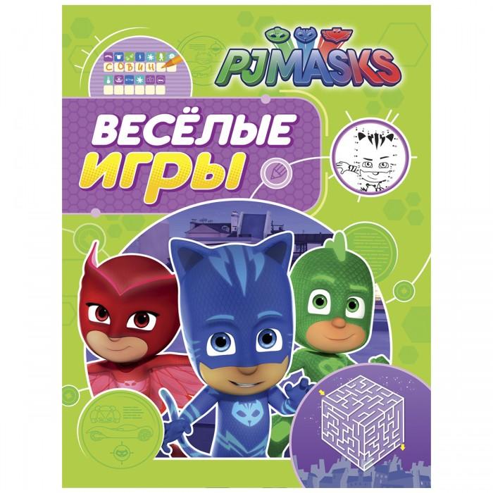 Книжки-игрушки Герои в масках (PJ Masks) Веселые игры Салатовая